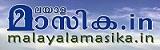 http://www.malayalamasika.in