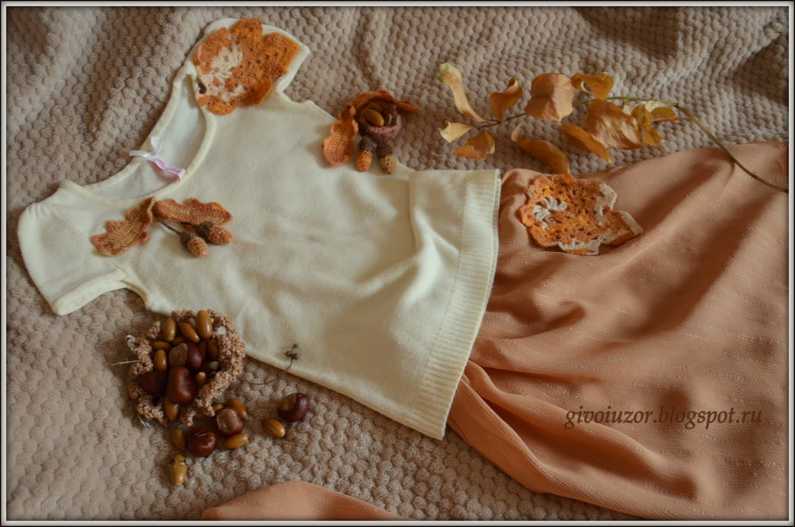костюм осенний листик на праздник осени