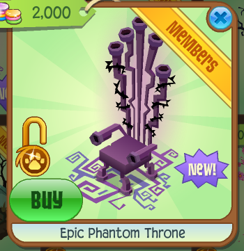 epic phantom