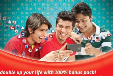airtel-Internet-Data-Bonus-Offer