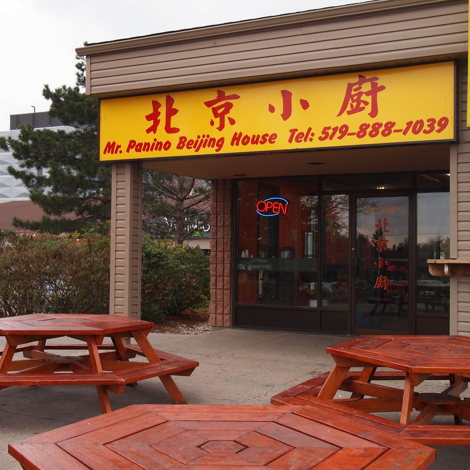 K a t waterloo and laurier for Asian cuisine restaurant names