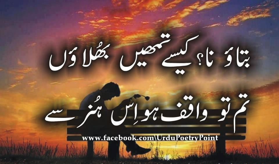 Image result for best poetry