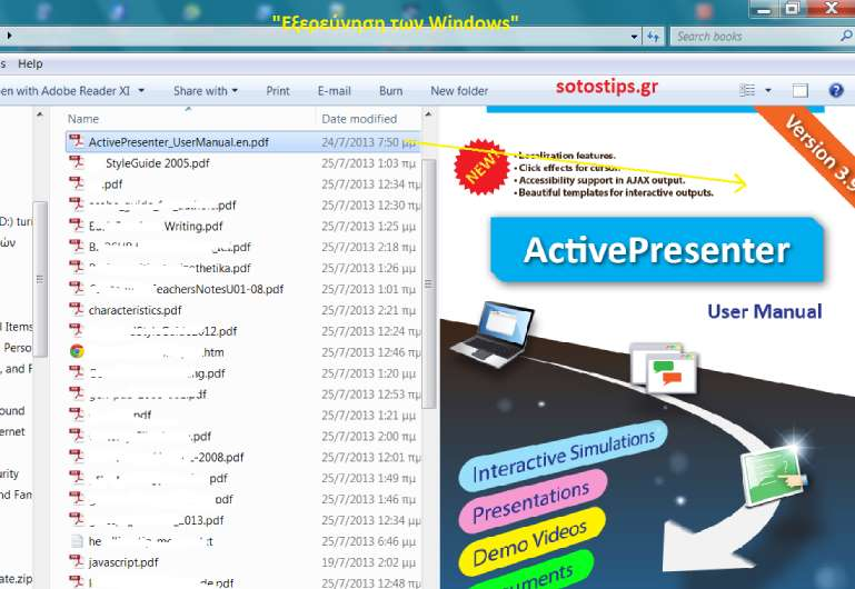 sumatra pdf preview windows explorer