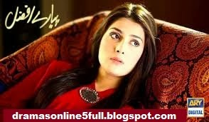 Pyaray Afzal Episode 33 By Ary Digital 15th July 2014 Full HD Dailymotion