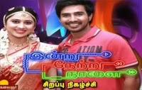 Netru Indru Naalai Special Show 18-04-2015