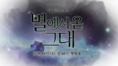 You Who Came From The Stars Dailymotion