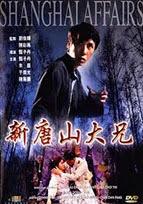 Phim Tân Đường Sơn Đại Huynh