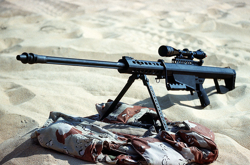 m107 sniper rifle - photo #29