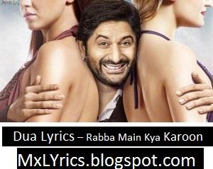 Dua LyricsDua Lyrics – Rabba Main Kya Karoon