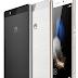Huawei P8lite smartphone nu verkrijgbaar