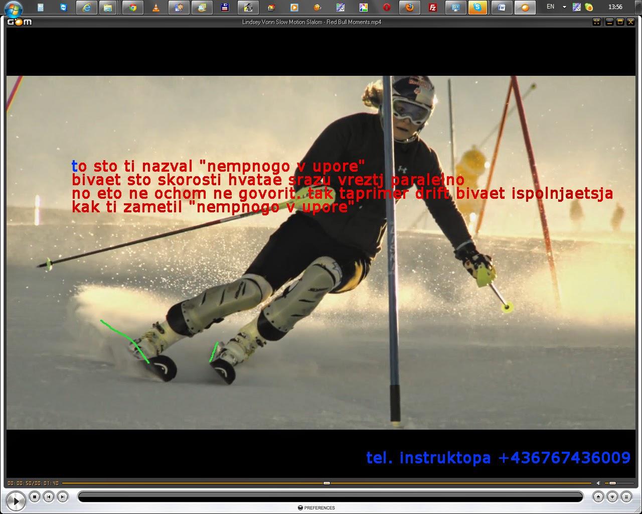 Горнолыжный инструктор в Австрии Зёлден Ишгль Китцбюэль Штубай