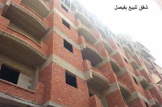 شقق للبيع بفيصل تقسيط Apartments for sale Faisal installment