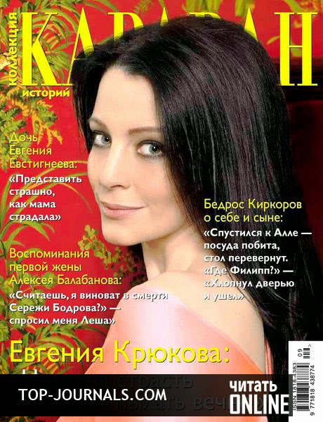 Дрофа история россии 6 класс андреев федоров дрофа читать онлайн