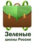 Зеленые школы Олекмы
