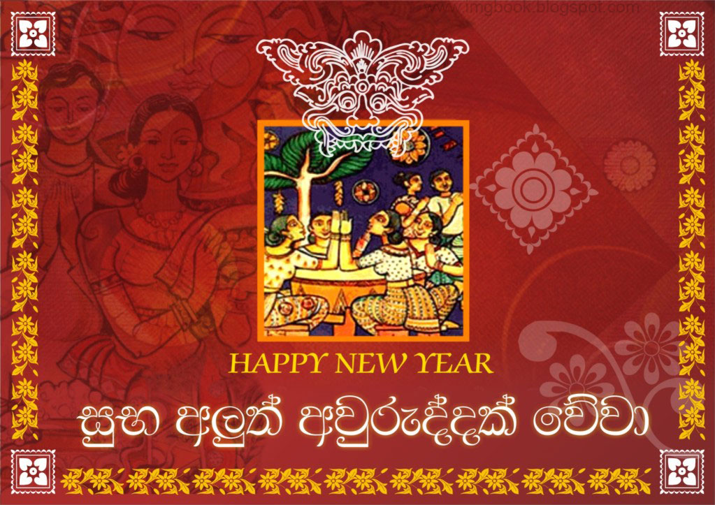 Sinhala Hindu New Year Wishes 2012 - Suba aluth auruddak wewa !!!