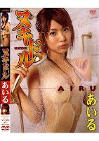[ENFD-4064] ヌキドル/あいる