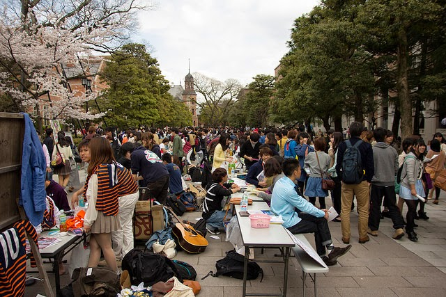 clubs universitarios japoneses