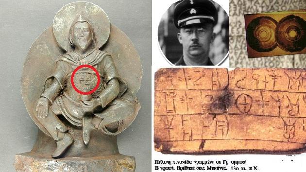 Ελληνική γραφή στο Θιβέτ που χρονολογείται στο 10.000π.Χ.!!