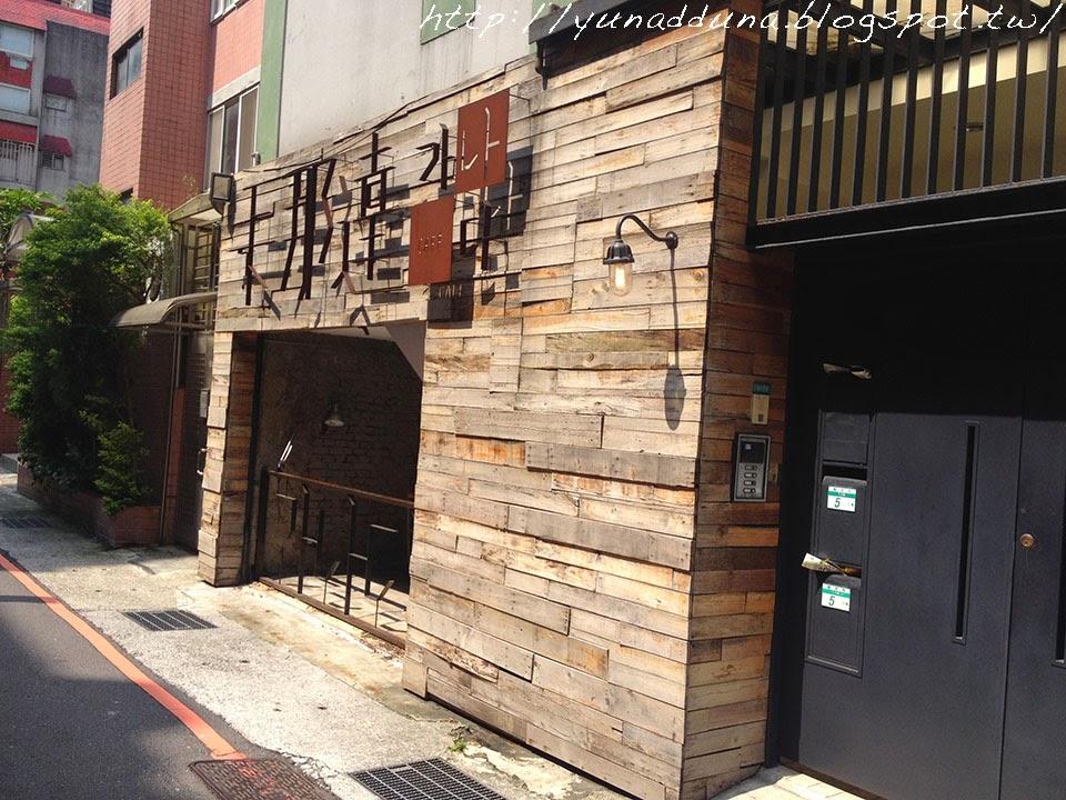 下午茶-中正區 | 隱藏於巷弄裡有著韓國風味的卡那達咖啡店 (카페 가나다),忠孝新生站2號出口