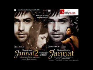 Jannat 2 'Tu Hi Mera' Video Song