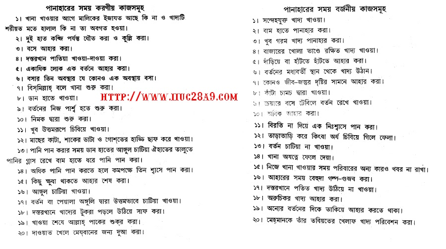 cv of nazmul hasan Dr md nazmul hasan is on just join just to view dr md nazmul hasan's profile  this user account status is approved  cv-hasan_cvnew_pdf only fill in if.