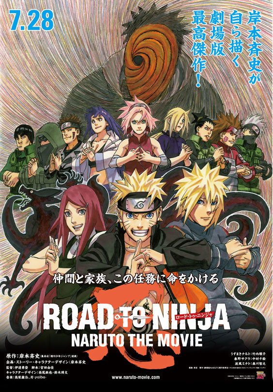 Road+to+Ninja+Naruto+the+Movie Road to Ninja: Naruto the Movie (2012)