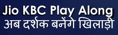 Jio KBC Play Along: Jio Chat App Download, Play KBC 9 Live at Home