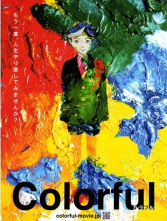 Colorful.2010.BDRip.x264.DTS-Zoo