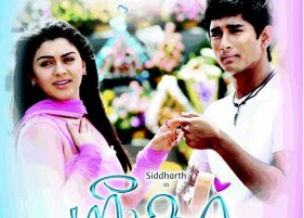 Sridhar (2012) - Siddharth, Sruthi Hassan, Hansika Motwani, Navdeep, Ali, Tanikella Bharani, Brahmanandam, Anupam Kher