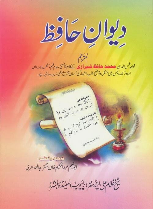 http://books.google.com.pk/books?id=YtRGAgAAQBAJ&lpg=PA5&pg=PA5#v=onepage&q&f=false