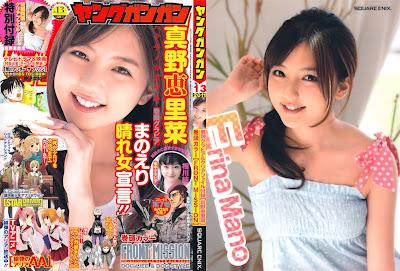 Young Gangan 2011 No.13