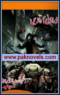 Daraooni Awazain  Urdu Novel by A Hameed