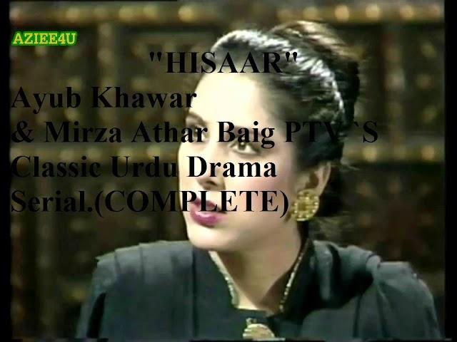 """HISAAR"" Ayub Khawar & Mirza Athar Baig PTV `S Classic Urdu Drama Serial.(COMPLETE)"