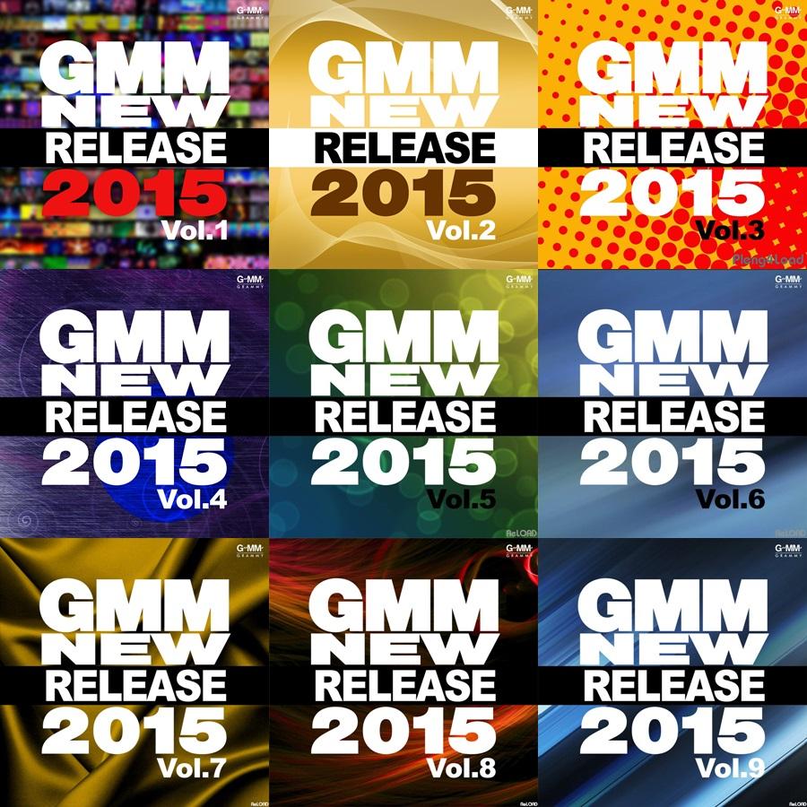 Download [Mp3]-[Hit Songs] รวมเพลงฮิตตั้งแต่ Vol.1 – Vol.9 ฮิตแบบเต็มอิ่มกลับ GMM New Release 2015 1-9 4shared By Pleng-mun.com