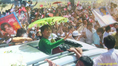 ေဒၚစု၏ ပုသိမ္ ေျမာင္းျမ ခရီးစဥ္ ပရိသတ္မ်ားစြာႀကိဳဆို – Daw Suu in Irrawaddy Division
