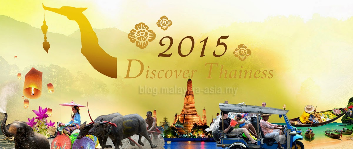 Discover Thainess 2015