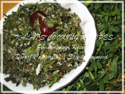Ponnanganni Keerai / Dwarf Copperleaf / Sessil Joyweed Greens