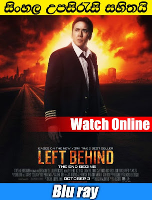 Left Behind 2014 watch online With Sinhala Subtitle