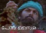 Malayalam Photo Comments - Pora saima - Sunny wayne