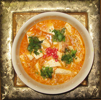 Shahi Paneer (Lighter Version)