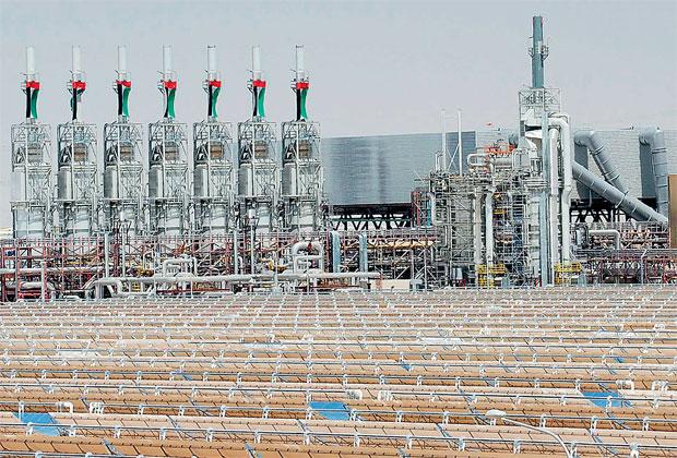 world's largest solar plant