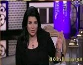 - برنامج  معكم تقدمه منى الشاذلى حلقة الجمعه 29-5-2015