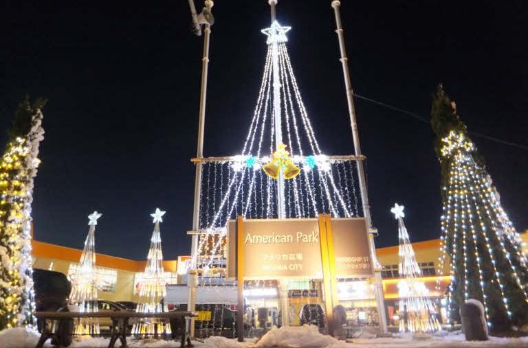 Misawa Christmas Festival みさわクリスマスフェスティバル