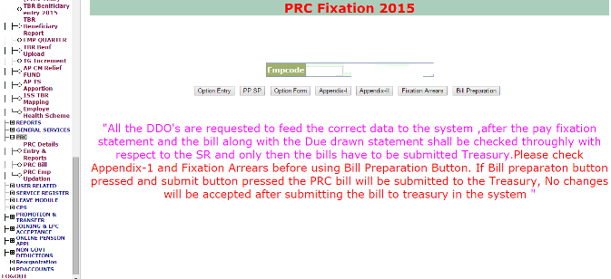 TS/Telangana PRC Online Bill Submission Process,PRC 2015,Pay fixation Process,How to use Online PRC 2015 fixation software,How to prepare PRC bill Preparation,How to Prepare PRC 2015 Bills Online at DDO Req,How to Prepare PRC 2015 Bills Online at DDO Req, Step by Step guide to submit PRC 2015 Bills Online at DDO Request, TS PRC Online Bill Preparation Details