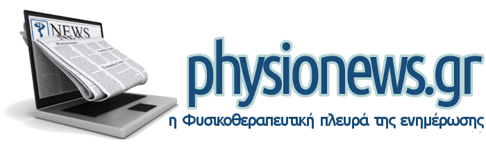 physionews.gr