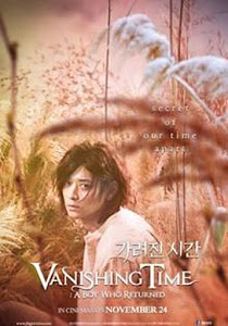 Vanishing Time: A Boy Who Returned Poster