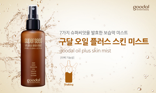 Goodal Super Seed Oil Plus Skin Mist