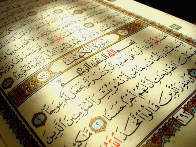 INILAH Keutamaan Membaca Surat Al-Kahfi di Hari Jumat