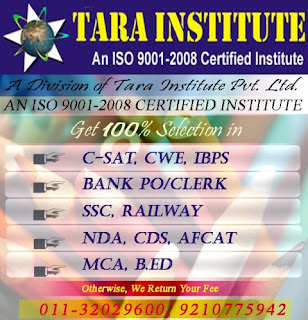 coaching bank po , institute bank clerk, bank po class, bank clerk center delhi, best  classes bank po, bank exam preparation coaching ibps , institute cwe , ibps class, cwe center delhi, best  classes ibps,  cwe exam preparation