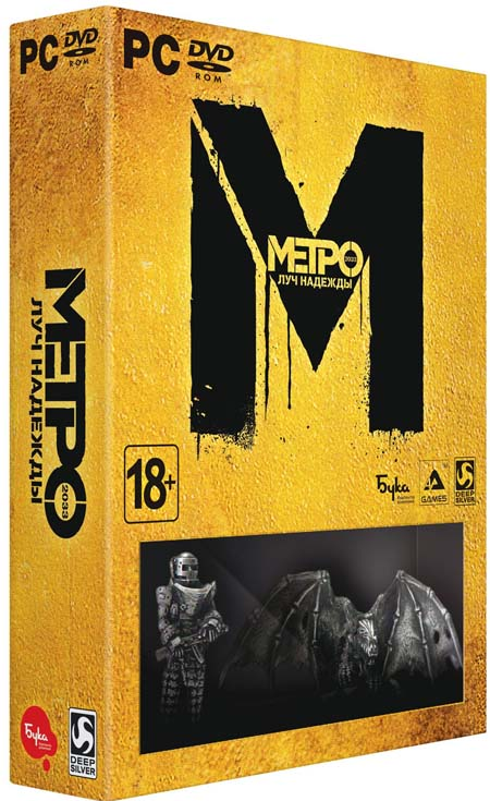 Metro: Last Light 2013